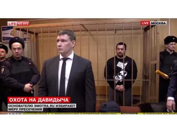 Последние и свежие новости о задержания Эрика Давидовича в Москве 23.02.16