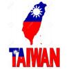 Тайвань tuning